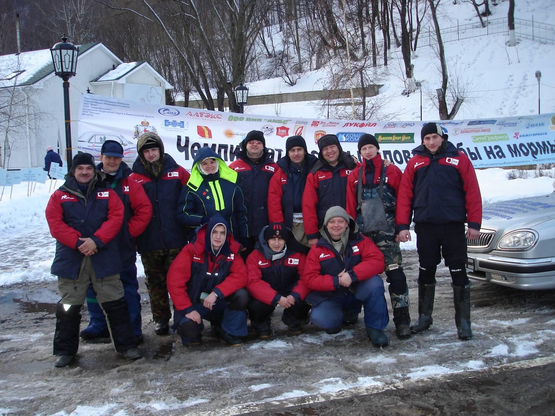 федерация рыболовного спорта ярославской области